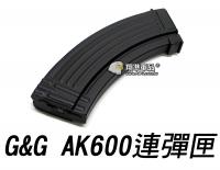 【翔準軍品AOG】【G&G】AK 600連 彈匣 金屬 BB彈 電動槍 生存遊戲 零件 彈匣袋 手槍彈匣 BB槍 CGG-00-10