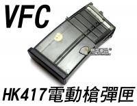 【翔準軍品AOG】【VFC】HK417 電動槍 彈匣 手動 500發 零件 生存遊戲 彈匣袋 BB槍 D-VF9-MAG