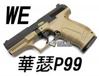 【翔準軍品AOG】【WE】華瑟 P99 德國紀念槍 瓦斯槍 手槍 戰神 龐德 金屬 後座力 生存遊戲 007 D-02-05EB