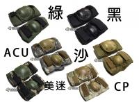 【翔準軍品AOG】外包式 護具 高質感 裝備 護膝 生存遊戲 周邊零件 套服 舒適 運動
