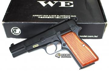 【翔準軍品AOG】WE 白朗寧 黑色 經典槍款 特價中 AK罩門 Browning Hi-Power 有後座力 D-02-18