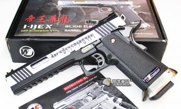 【翔準軍品AOG】WE 6吋 帝王暴龍  刻字 銀色 銀色槍管 瓦斯槍 手槍 競技版 有後座力 D-02-05BB