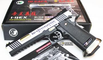 【翔準軍品AOG】WE 6吋 帝王暴龍  刻字 銀色 金色槍管 瓦斯槍 手槍 競技版 有後座力 D-02-05B