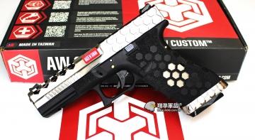 【翔準軍品AOG】AW G17 蜂巢版  G17 六角紋  WE 黑銀Armorer Works 瓦斯手槍 D-02-08-5C