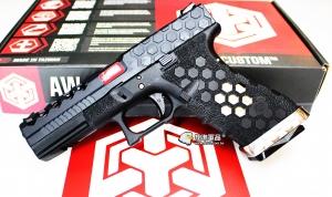 【翔準軍品AOG】AW G17 蜂巢版  G17 六角紋  WE 黑沙 Armorer Works 黑色 瓦斯手槍   D-02-08-A