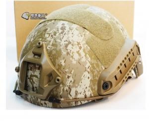 【翔準軍品AOG】數位沙漠 高級 米奇 頭盔  面具 護具 角色扮演 電影 戰術 裝備  E0120E