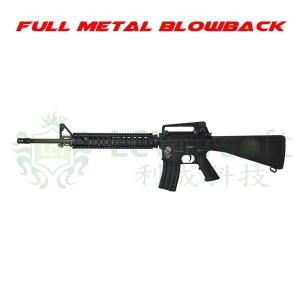 【翔準軍品AOG】LCT 16A4 EBB全金屬 電動槍 提把 戰術魚骨 固定槍托 長槍管