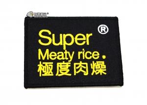 【翔準軍品AOG】極度肉燥 Super Meaty rice. 臂章 旅遊 度假 登山 魔鬼氈 旗子識別章 演唱會必備 奧運 生存遊戲