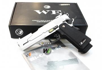 【翔準軍品AOG】WE 5吋龍 銀色 A款 瓦斯槍 5.1 手槍競技版 精裝版 D-02-54