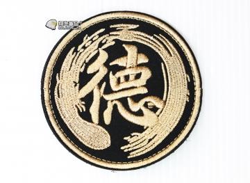 【翔準軍品AOG】日系風 德 臂章 徽章 勳章 識別 生存 標誌 休閒 戶外 登山 外套 魔鬼氈