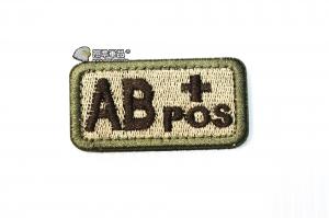 【翔準軍品AOG】AB+POS 血型 臂章 徽章 勳章 識別 生存 標誌 休閒 戶外 登山