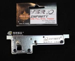【翔準軍品AOG】楓葉牌 VSR 強化版機殼 狙擊槍 手拉空氣槍 Z-03-016B