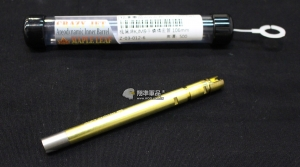 【翔準軍品AOG】106mm 楓葉管 WE 手槍  楓力管 精密管 瓦斯槍 周邊配件 生存 Z-03-012-6