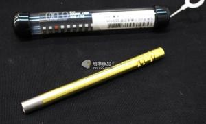 【翔準軍品AOG】113mm 楓葉管 WE 手槍  楓力管 精密管 瓦斯槍 周邊配件 生存 Z-03-012-7