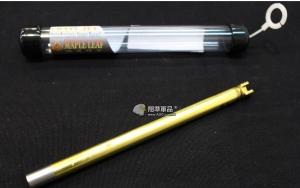 【翔準軍品AOG】138mm 楓葉管 WE 手槍 精密管 瓦斯槍 周邊配件 楓力管 生存 Z-03-012-8