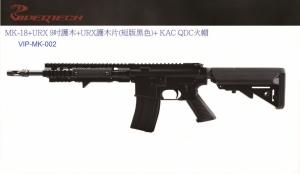 【翔準軍品 AOG】 *無法超取*VIPER 毒蛇 M18+9 GBB 短版護片 鋼製 頂級