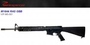 【翔準軍品 AOG】 *無法超取*VIPER 毒蛇 M16A4 M5 固定托 GBB  頂級 鋼製