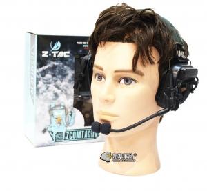【翔準軍品AOG】Z TAC重低音耳機 黑色 抗噪耳機 無線電 麥克風 頭盔 生存遊戲 E0140BI