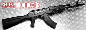 【翔準軍品AOG】*無法超取*G&G怪怪 RK103 金屬 電動槍 AEG 免運費 AK