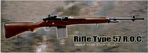 【翔準軍品AOG】*無法超取*G&G怪怪 GR14 Veteran M14 電動槍 AEG 木紋 免運費