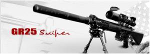 【翔準軍品AOG】*無法超取*G&G怪怪 GR25 Sniper SR25 電動槍 AEG 金屬 免運費