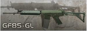 【翔準軍品AOG】*無法超取*G&G怪怪 GF85 GL 步槍 電動槍 AEG 金屬 免運費
