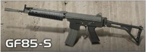 【翔準軍品AOG】*無法超取*G&G怪怪 GF85 S 步槍 電動槍 AEG 金屬 免運費