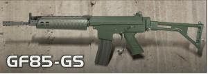 【翔準軍品AOG】*無法超取*G&G怪怪 GF85 GS 步槍 電動槍 AEG 金屬 免運費