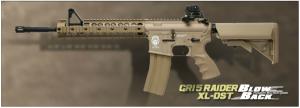 【翔準軍品AOG】*無法超取*G&G怪怪 GR15 Raider XL DST Blow Back 電動槍 半金屬 免運費