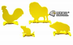 【翔準軍品AOG】 黃色 4件 動物靶 105355 標靶 比賽 耗材  Z-04AH