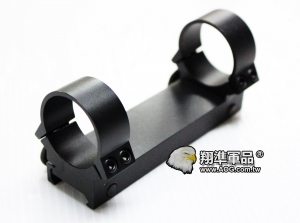 【翔準軍品 AOG】30MM 低款連體(圓)全金屬 狙擊鏡 紅外線夾具 鏡橋 B05199A