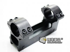 【翔準軍品 AOG】連體夾具 25mm  高寬  全金屬 狙擊鏡 紅外線夾具 鏡橋 B05201