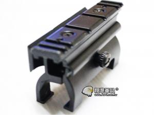 【翔準軍品 AOG】MP5-專用兩面鏡橋  金屬 狙擊鏡 紅外線夾具 鏡橋 B05064
