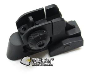【翔準軍品AOG】高級金屬準心 生存遊戲 周邊套件 零件 準心 全金屬 C0808