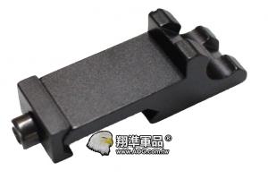 【翔準軍品AOG】 迷你型 側邊小魚骨 4.3公分 金屬材質 零件 B05062
