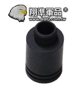 【翔準軍品AOG】轉接頭11牙4公分 逆轉 612 零件  電動槍 瓦斯槍 周邊配件  C0472A