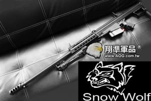 【翔準軍品AOG】Snow Wolf 雪狼 M107 狙擊槍 電動槍 反物質步槍 狙擊生死線 狙擊手 DA-SW-013
