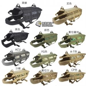 【翔準軍品AOG】迷彩 狗 戰術背心 警犬 軍用犬 軍犬 XL