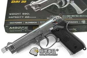 【翔準軍品AOG】M9 銀 正版授權版 帶牙槍管 瓦斯槍 美軍 迷版 D-08-09DB