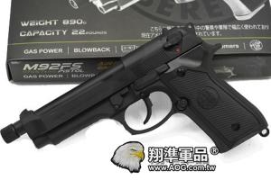 【翔準軍品AOG】M9 黑 正版授權版 帶牙槍管 瓦斯槍 美軍 迷版 D-08-09DA