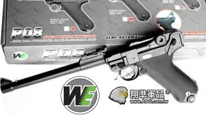 【翔準軍品AOG】【台灣製WE偉益瓦斯手槍P08 黑L版 32公分長】 短槍 WE 全金屬精裝版 D-02-55