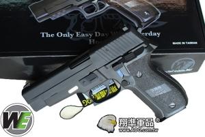 【翔準軍品AOG】【 台灣製 WE F226 P226金屬滑套瓦斯手槍 )】 瓦斯BB槍 手槍 短槍 D-02-12