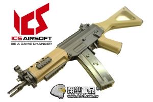 【翔準軍品】《ICS》SG-552 Commando (LB) 長管突擊歩槍 運動版 電動槍 DICS-254