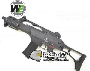 【翔準軍品 AOG】 【WE】 WE G36C 衝鋒槍 電動槍 質感好材質佳