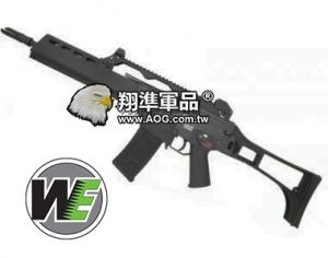【翔準軍品 AOG】【WE】 WE G36K 長版 衝鋒槍 電動槍全新上市
