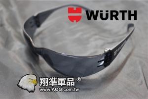 【翔準軍品AOG】Würth 黑  踩不壞 護目鏡 射擊眼鏡 基本配備 生存遊戲 戶外 休閒 生活 E03000-3