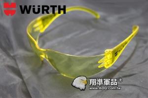 【翔準軍品AOG】Würth 黃 踩不壞 護目鏡 射擊眼鏡 基本配備 生存遊戲 戶外 休閒 生活 E03000-3