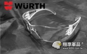【翔準軍品AOG】Würth 透明 踩不壞 護目鏡 射擊眼鏡 基本配備 生存遊戲 戶外 休閒 生活 E03000-3