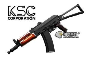 【翔準軍品AOG】《KSC》 AK74U 原木護木版 GBB 瓦斯槍 品質佳 KSC/KWA D-06-5-01C