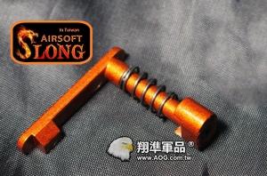 【翔準軍品AOG】Slong 鋼製 彈匣 卸彈紐 紅色 M4 M16 HK416 AR15 MR556 SL-01GGA